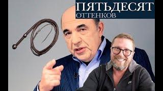 Донбасс, услышь это (17.06.2019 10:31)