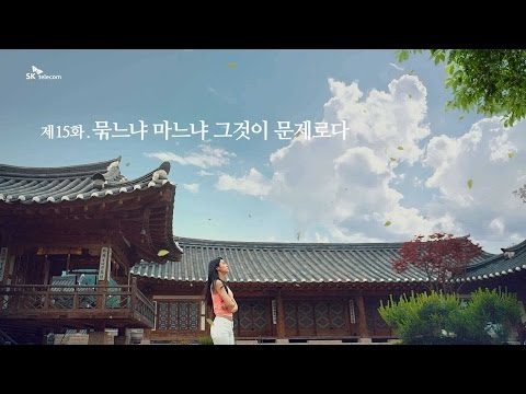 SK Telecom 'T Pet' CF (with Jr.)