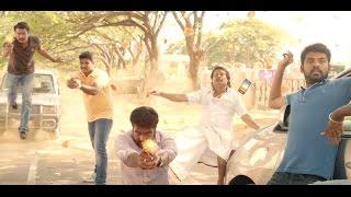 Kaaval Official Teaser