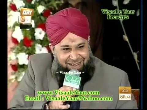 Urdu Naat( Jo Ho Chuka Hai)Owais Raza Qadri In Eidgah Sharif.By   Naat E Habib
