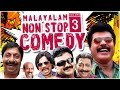 Malayalam Movie | Malayalam Non Stop Comedy Vol - 3