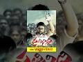 Prathinidhi Full Length Telugu Movie || Happy Independence Day 2014 (Aug 15) - Full HD 1080p..