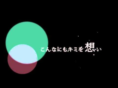 BIGBANG - Haru Haru (Japanese Ver.) TEASER