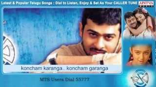 Konchem kaaranga Lyrics - Chakram