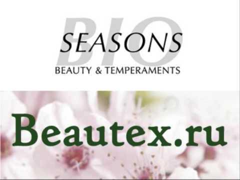 Bio seasons beauty&temperaments на beautex.ru видео на запорожском портале.