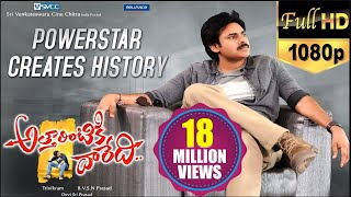 Attarintiki Daredi Telugu Full Movie  Pawan Kalyan,Samantha