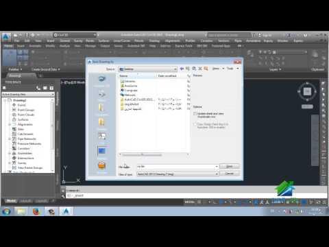 AutoCAD CIVIL 3D | Aldarayn Academy | LEC 1