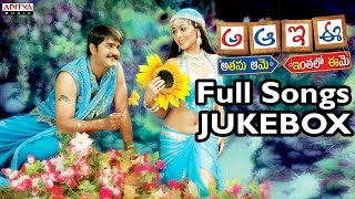 A Aa E Ee Telugu Movie Songs Jukebox