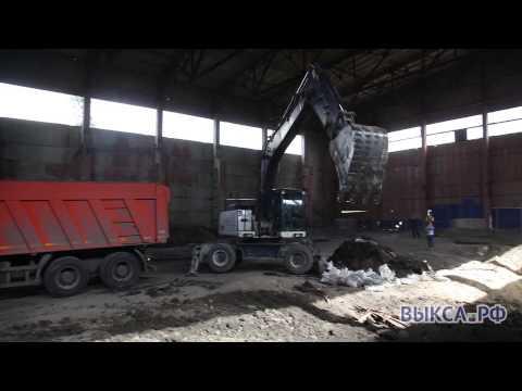 Часть химотходов изВыксы вывезли вЯрославскую область
