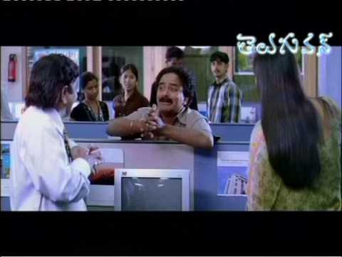 Venu Madhav Comedy Scene from Swagatham