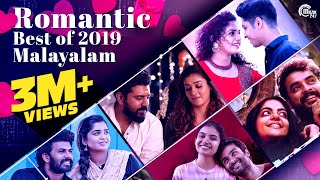 Best Romantic Malayalam Songs of 2019  Best Love Songs 2019 Non-Stop Malayalam Film Songs Playlist