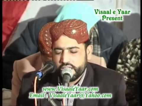URDU NAAT(Zulf e Sarkar Se Jab)AFZAL NOSHAHI.BY  Naat E Habib