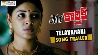 Telavarani Video Song Trailer    Mr Karthik Movie    Dhanush, Richa Gangopadhyay