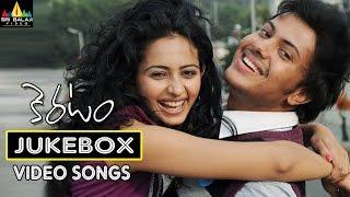 Keratam Jukebox Video Songs