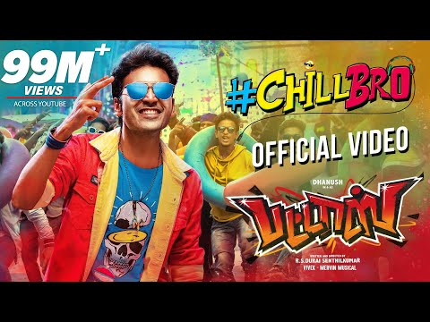 Chill Bro Video Song   Pattas   Dhanush   Vivek – Mervin   Sathya Jyothi Films