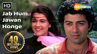 Jab Hum Jawan Honge  Betaab (1983)  Sunny Deol  Amrita Singh  Lata Mangeshkar Hits