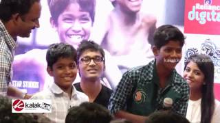 Kaaka Muttai Movie Trailer Launch