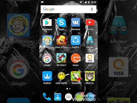 Root Права Android Viva