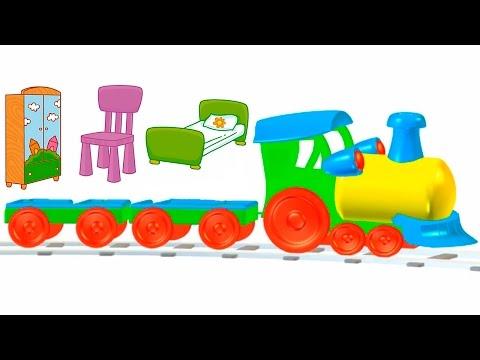 Видео Детям - Весёлая Школа - видео презентация мебель - обучающие мультфильмы