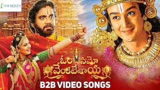 Om Namo Venkatesaya Movie Back 2 Back Songs