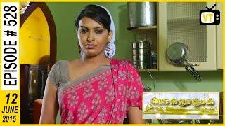 Ponnoonjal 12-06-2015 Suntv Serial | Watch Sun Tv Ponnoonjal Serial June 12, 2015