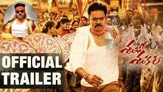 Shambo Shankara Theatrical Trailer | Shankar | Karunya | 2018 Latest Telugu Movie Trailers