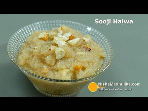 Sooji Ka Halwa Recipe - Rawa Halwa Recipe in Hindi -pQRUXv94op0