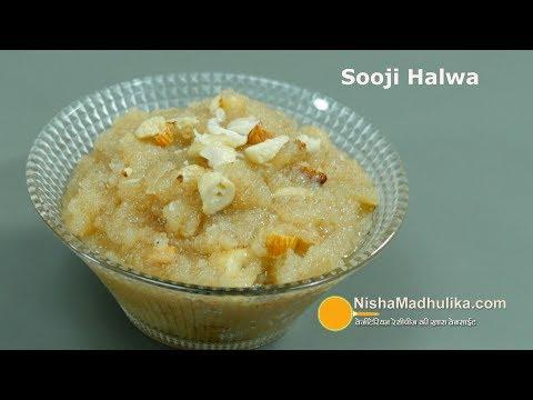 Sooji Ka Halwa Recipe - Rawa Halwa Recipe in Hindi -pQRUXv94op0