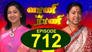 Vani Rani 25-07-2015 Suntv Serial | Watch Sun Tv Vani Rani Serial July 25, 2015