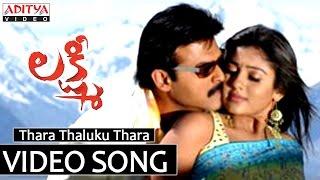 Tara Taluku Tara Song - Lakshmi