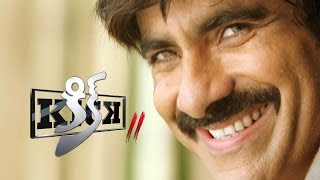 Kick 2 Theatrical Trailer 2