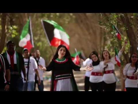 فيديو: اغنيه وطنيه فيديو كليب كويت الحبيبة ٢٠١٣