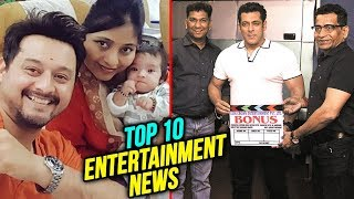 Top 10 Entertainment News | Weekly Wrap | Rinku Rajguru's Kagar Film Muhurat & Raakshas Trailer Out