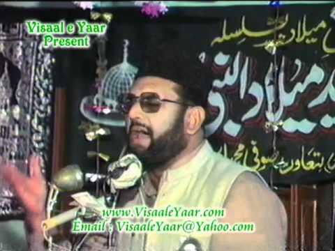 URDU NAAT(Muhammad Naam)SYED MANZOOR UL KAUNAIN.BY  Naat E Habib