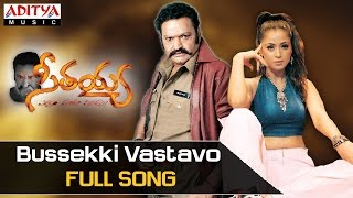 Bussekki Vastavo Full Song - Seethaiah