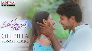 Oh Pilla Song Promo || Manasuku Nachindi