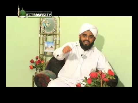 Mathhab - Thajuddeen Ahsani Tamil Bayan - Part 07 of 12