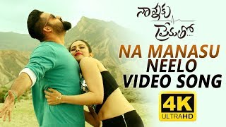 Na Manasu Neelo Full Video Song || Nannaku Prematho