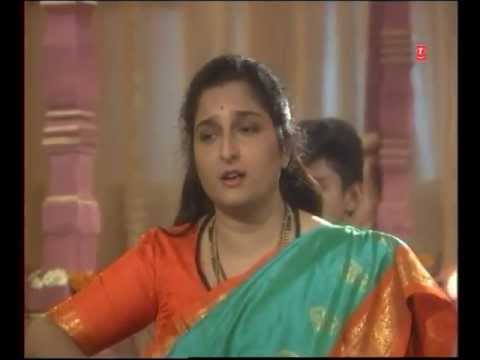 Subha Subha Le Ganpati Naam Anuradha Paudwal I Ganesh Stuti