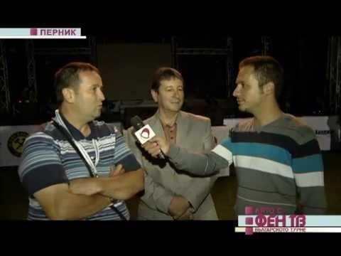 """Национално турне """"Лято с Фен ТВ"""" - Перник (27.08.2011) - част 2"""