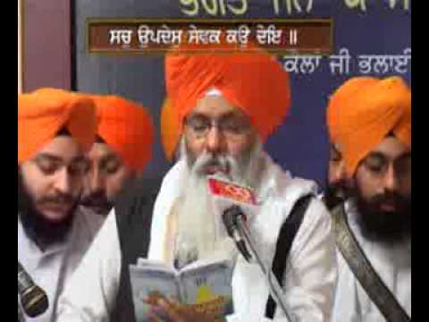 Sukhmani Sahib Part 2 of 2 (Smaller File)- Bhai Sahib Bhai Guriqbal Singh Ji