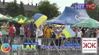 Украина-Швеция. Трансляция из Фан-зоны Житомира