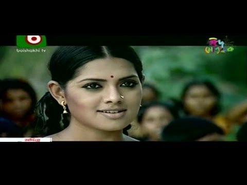Bangla Eid Natok 2013 - Gorto ft Tisha & Pertho [HD]