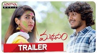 Madhanam Trailer