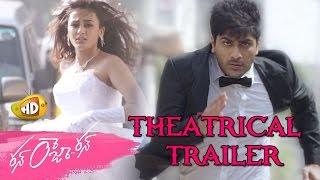 Run Raja Run Theatrical Trailer