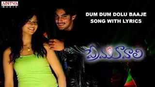Dum Dum Dolu Baaje - Prema Kavali Songs With Lyrics