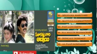 Seetharatnam Gari Abbayi Audio Jukebox
