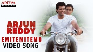 Emitemitemito Video Song | Arjun Reddy Video Songs