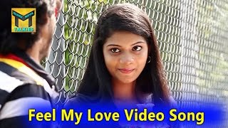 Feel My Love Video Song || Ee Rojullo