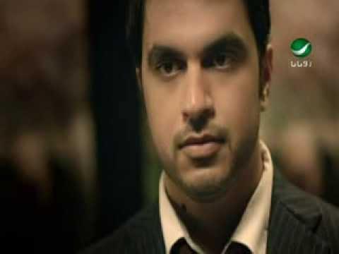Hazzaa ... Ya Qalbe Ah - Video Clip | شاهد بالفيديو: هزاع ... يا قلبي آه - فيديو كليب